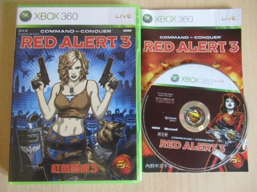 Command & Conquer Red Alert 3 (XBox 360)